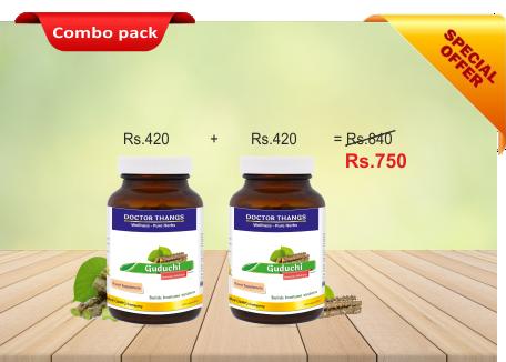 Shop Guduchi Capsules Combo Pack 2 Online
